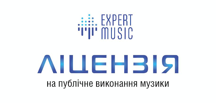 ліцензія Expertmusic музика